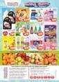 Papoğlu Market 31 Ocak - 13 Şubat 2019 Kampanya Broşürü! Sayfa 4 Önizlemesi