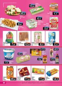 Özpaş Market 22 Ocak - 06 Şubat 2019 Kampanya Broşürü! Sayfa 2