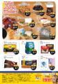 Kibaroğlu 04 - 10 Şubat 2019 Kampanya Broşürü! Sayfa 2