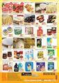 Grup Ber-ka Market 07 - 10 Şubat 2019 Kampanya Broşürü! Sayfa 2 Önizlemesi