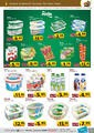 Selam Market 07 - 27 Mart 2019 Kampanya Broşürü! Sayfa 3 Önizlemesi