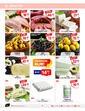 Kim Market Marmara Bölgesi Özel 15 - 27 Mart 2019 Kampanya Broşürü! Sayfa 2
