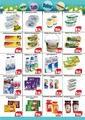 Cem Hipermarket 14 - 24 Mart 2019 Kampanya Broşürü! Sayfa 2