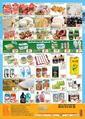 Grup Ber-ka Market 21 - 24 Mart 2019 Kampanya Broşürü! Sayfa 2