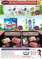 Rota Market 01 - 15 Mayıs 2019 Kampanya Broşürü Sayfa 8 Önizlemesi