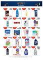 Akyurt Süpermarket 29 Nisan - 12 Mayıs 2019 Kampanya Broşürü Sayfa 6 Önizlemesi