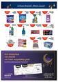 Akyurt Süpermarket 29 Nisan - 12 Mayıs 2019 Kampanya Broşürü Sayfa 7 Önizlemesi