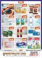 Oruç Market 02 - 10 Nisan 2019 Kampanya Broşürü! Sayfa 2