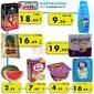 Turkuaz Market 12 - 14 Nisan 2019 Hatasonu Fırsatları Sayfa 2