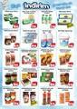 Cem Hipermarket 22 - 30 Nisan 2019 İndirim Kampanya Broşürü! Sayfa 3 Önizlemesi