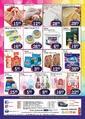 Serra Market 13 - 23 Nisan 2019 Kampanya Broşürü! Sayfa 2
