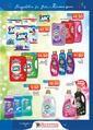 Özhavare 03 - 23 Mayıs 2019 Kampanya Broşürü! Sayfa 13 Önizlemesi