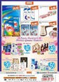 Oruç Market 09 - 15 Mayıs 2019 Hilal Mağazasına Özel Kampanya Broşürü Sayfa 2