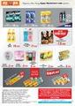 Aypa Market 27 Mayıs - 02 Haziran 2019 Kampanya Broşürü Sayfa 16 Önizlemesi