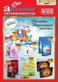 Akranlar Süpermarket 25 Mayıs - 15 Haziran 2019 Kampanya Broşürü Sayfa 1