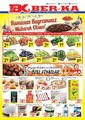 Grup Ber-ka Market 31 Mayıs - 06 Haziran 2019 Kampanya Broşürü! Sayfa 1