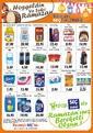 Hepiyi Market 07 Mayıs - 03 Haziran 2019 Ramazan Kampanyası Broşürü Sayfa 1