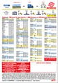 Modalife Mobilya 01 - 30 Haziran 2019 Mobilya Kataloğu Sayfa 48 Önizlemesi