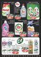 Sarıyer Market 21 Haziran - 10 Temmuz 2019 Kampanya Broşürü! Sayfa 14 Önizlemesi
