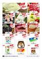 Kim Market Marmara Bölgesi Özel 15 - 21 Haziran 2019 Kampanya Broşürü! Sayfa 2