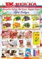Grup Ber-ka Market 13 - 16 Haziran 2019 Kampanya Broşürü! Sayfa 1