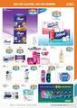 Çağrı Market 14 - 25 Haziran 2019 Kampanya Broşürü! Sayfa 7 Önizlemesi