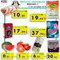 Turkuaz Market 18 - 20 Haziran 2019 Kampanya Broşürü! Sayfa 1