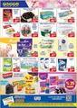 Furpa 24 - 28 Temmuz 2019 Kampanya Broşürü! Sayfa 2