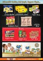 Aypa Market 11 - 17 Temmuz 2019 Kampanya Broşürü! Sayfa 2 Önizlemesi