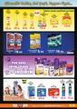 Aypa Market 11 - 17 Temmuz 2019 Kampanya Broşürü! Sayfa 6 Önizlemesi