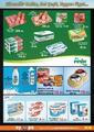 Aypa Market 11 - 17 Temmuz 2019 Kampanya Broşürü! Sayfa 4 Önizlemesi