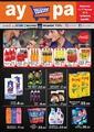 Aypa Market 11 - 17 Temmuz 2019 Kampanya Broşürü! Sayfa 1 Önizlemesi