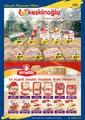 Acem Market 17 - 31 Temmuz 2019 Kampanya Broşürü! Sayfa 2