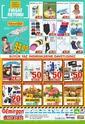 Emirgan Market 25 Temmuz 2019 Kampanya Broşürü! Sayfa 4 Önizlemesi
