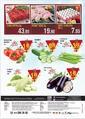 Snowy Market 08 Temmuz 2019 Yeşilpınar Mağazasına Özel Kampanya Broşürü! Sayfa 2