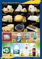 Acem Market 05 - 08 Temmuz 2019 Yedigöller - Mevlana - Buca Mağazalarına Özel Kampanya Broşürü! Sayfa 2