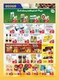Furpa 12 - 21 Temmuz 2019 Kampanya Broşürü! Sayfa 2