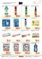 Özhan Marketler Zinciri 04 - 14 Temmuz 2019 Kampanya Broşürü! Sayfa 5 Önizlemesi