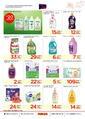 Özhan Marketler Zinciri 04 - 14 Temmuz 2019 Kampanya Broşürü! Sayfa 6 Önizlemesi
