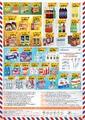 Altun Market 11 - 21 Temmuz 2019 Kampanya Broşürü! Sayfa 2