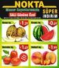 Nokta Süpermarket 27 Ağustos 2019 Halk Günü Kampanya Broşürü! Sayfa 1