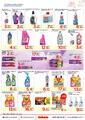 Özhan Marketler Zinciri 05 - 18 Ağustos 2019 Kampanya Broşürü! Sayfa 7 Önizlemesi