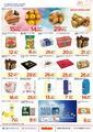 Özhan Marketler Zinciri 05 - 18 Ağustos 2019 Kampanya Broşürü! Sayfa 5 Önizlemesi