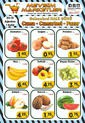 Mevsim Marketler Zinciri 30 Ağustos - 01 Eylül 2019 Hafta Sonu Kampanya Broşürü! Sayfa 1