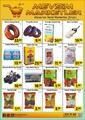 Mevsim Marketler Zinciri 03 - 09 Ağustos 2019 Kampanya Broşürü! Sayfa 1