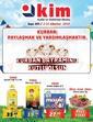 Kim Market Ege Bölgesi 02 - 19 Ağustos 2019 Kampanya Broşürü! Sayfa 1