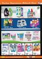 Aypa Market 05 - 10 Ağustos 2019 Kampanya Broşürü! Sayfa 7 Önizlemesi