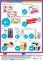 Bizim Toptan Market Esnafa Özel 29 Ağustos - 11 Eylül 2019 Kampanya Broşürü! Sayfa 12 Önizlemesi