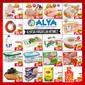 Alya Market 19 - 30 Ağustos 2019 Kampanya Broşürü! Sayfa 1