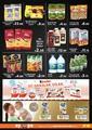 Aypa Market 26 - 30 Eylül 2019 Kampanya Broşürü! Sayfa 2 Önizlemesi